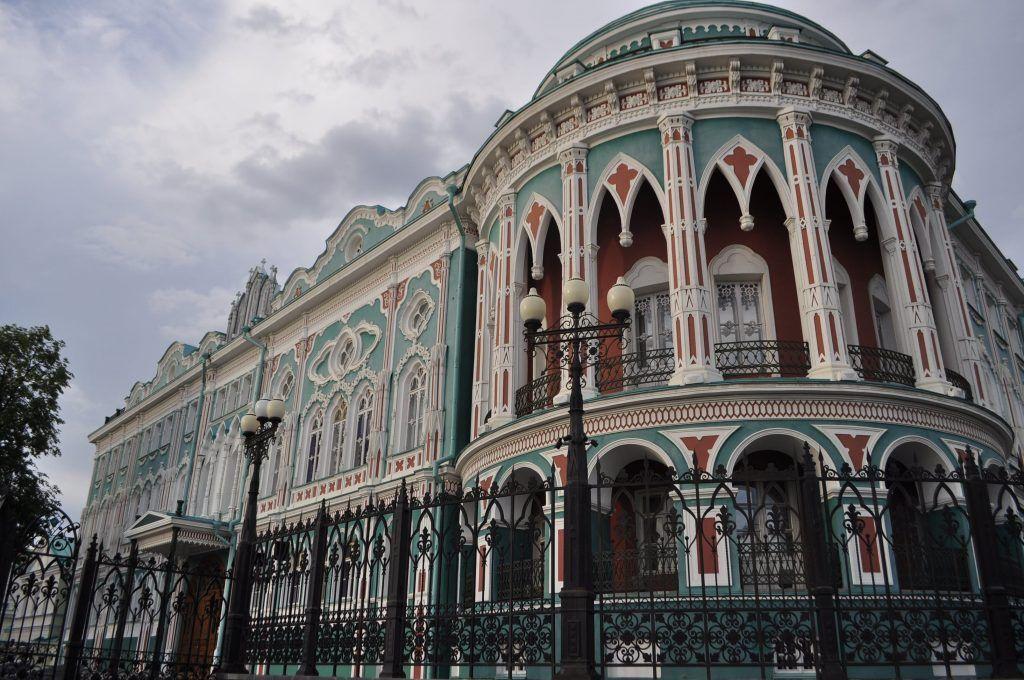 Ekaterimburgo - Haz La Mochila