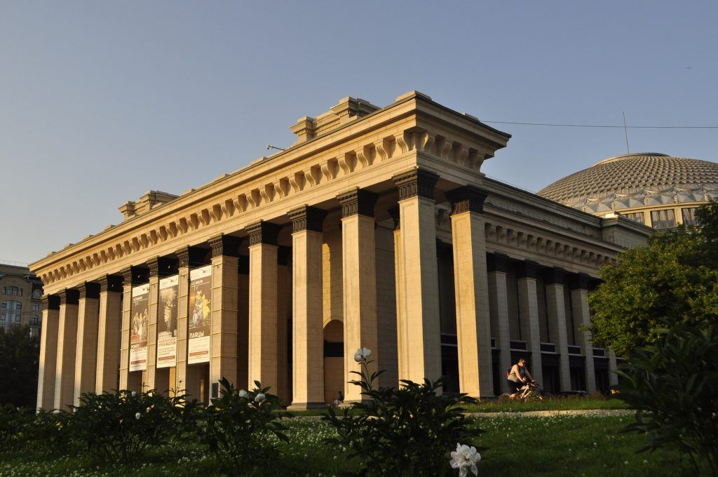 Novosibirisk - Haz La Mochila
