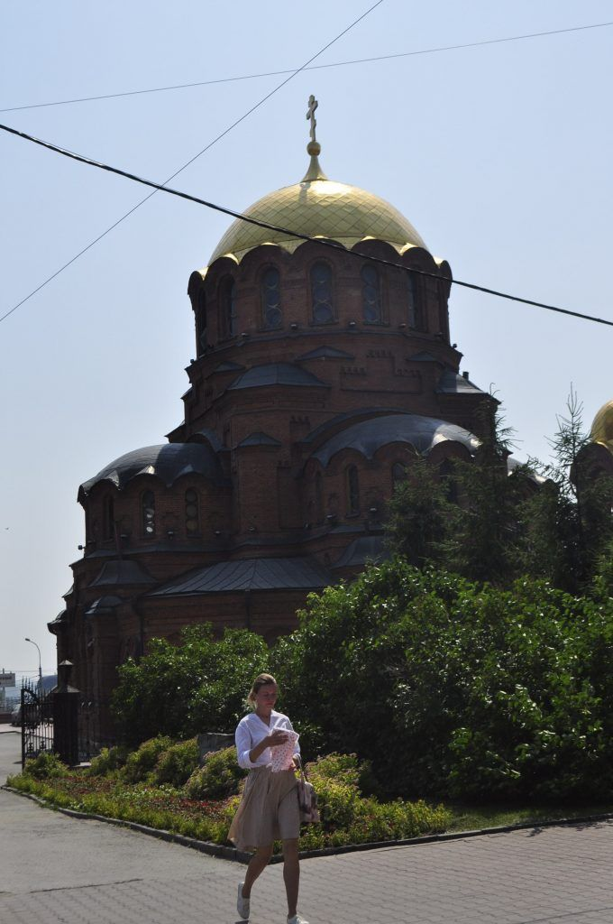 Krasnoyarsk - Haz La Mochila