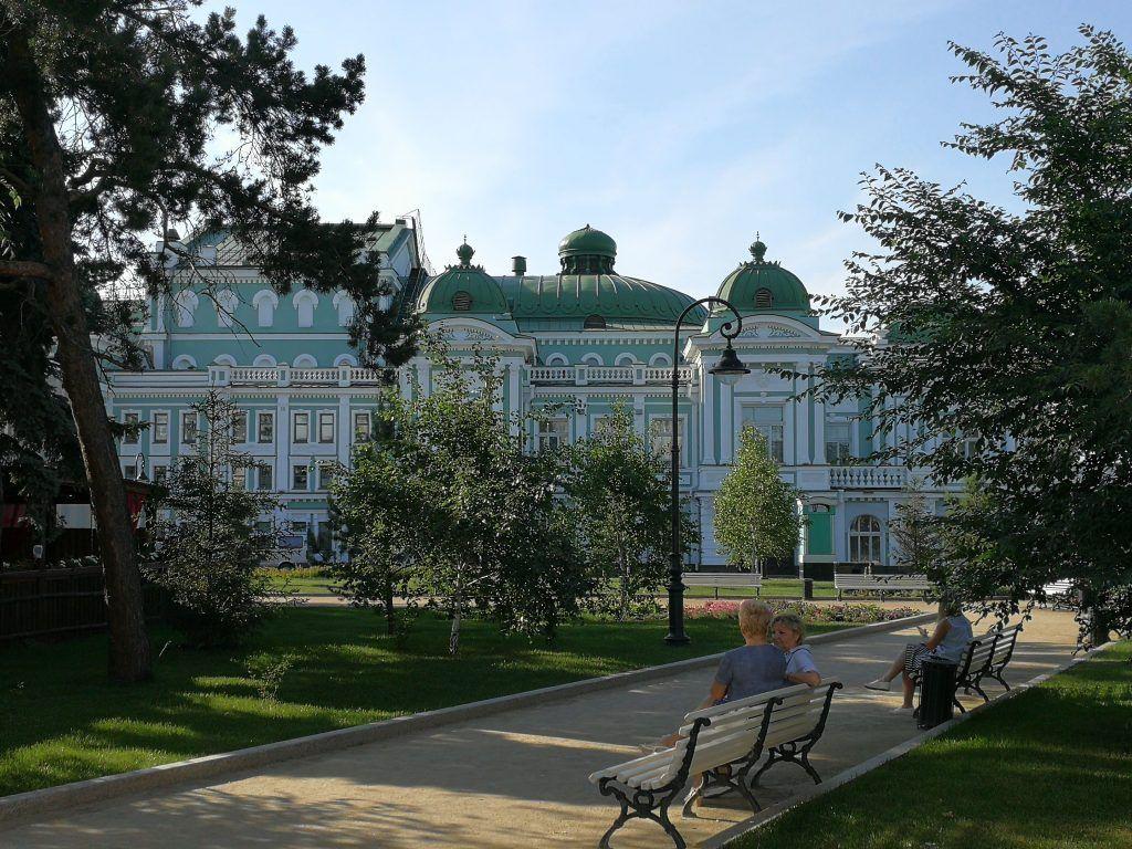 Omsk - Haz La Mochila