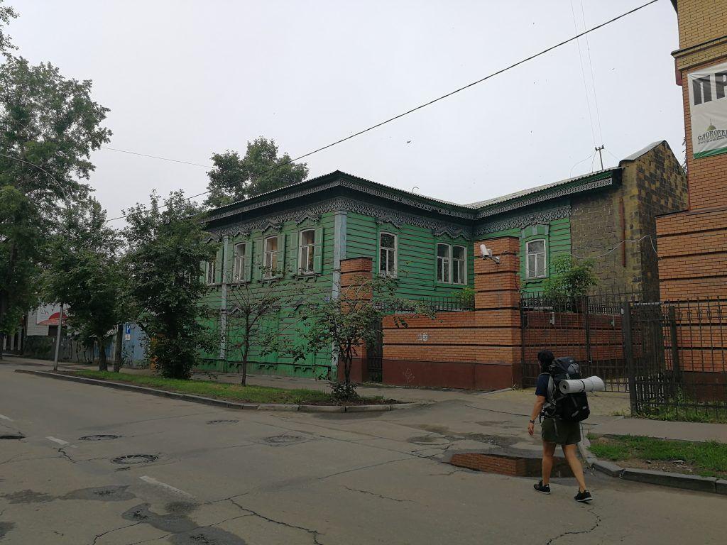 Irkutsk - Haz La Mochila