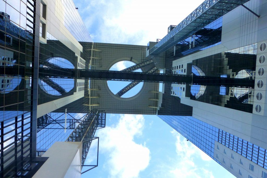 Umeda Sky Building Osaka - Haz La Mochila