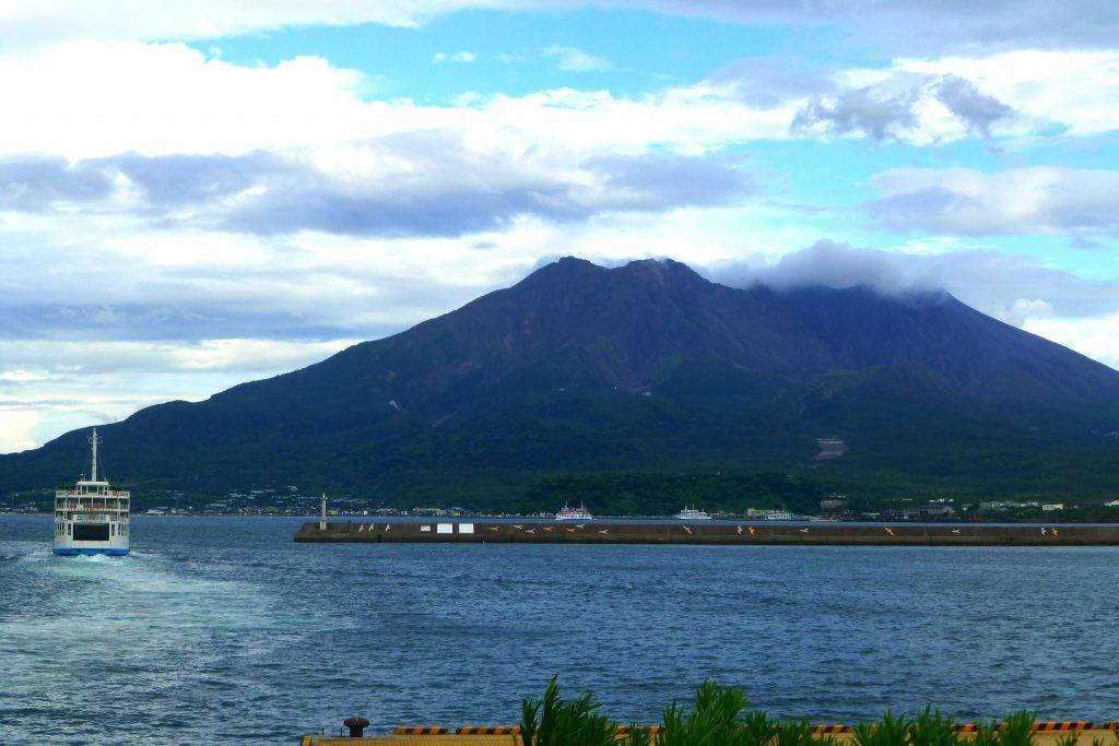 Sakurajima - Haz La Mochila