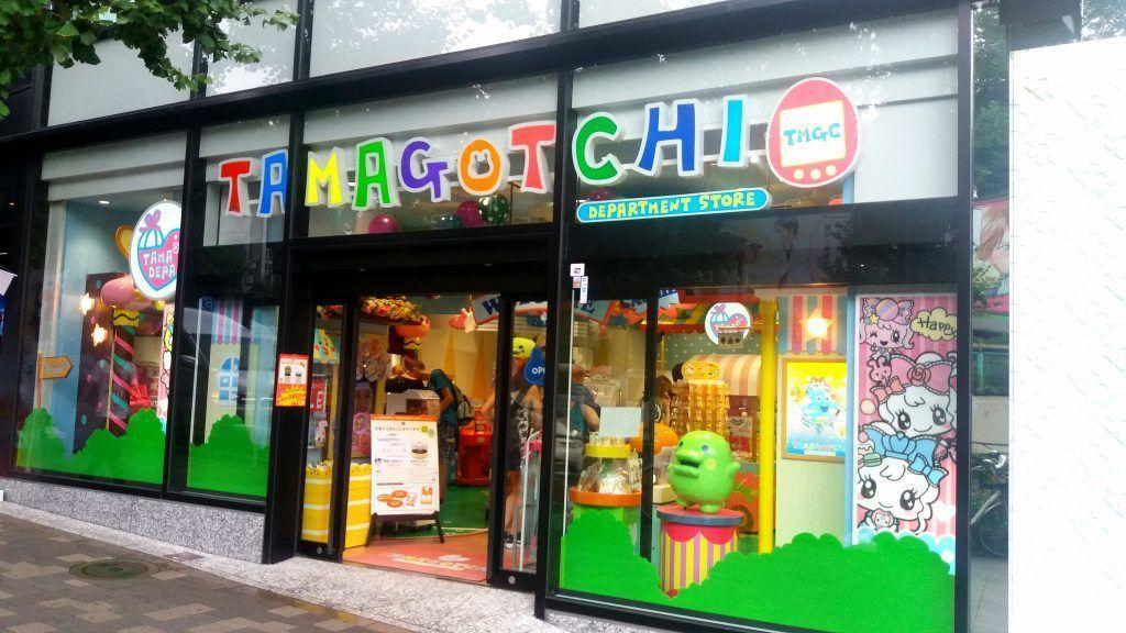Tamagotchi store - Haz La Mochila