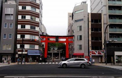 Japón - Haz La Mochila
